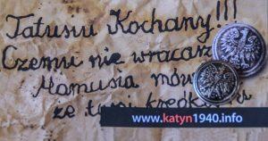 katyn2018